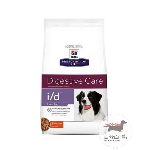 Hill\s犬i/d腸胃道處方低脂8.5磅(3.85kg)