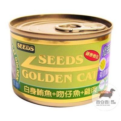 SEEDS黃金大貓罐-吻仔魚+雞肉170g