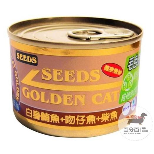 SEEDS黃金大貓罐-吻仔魚+柴魚170g