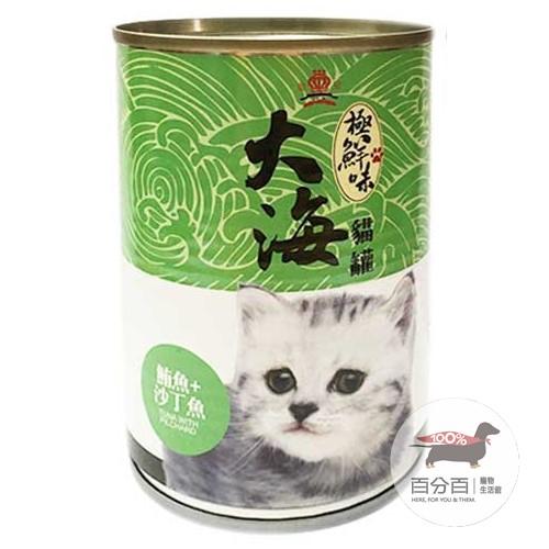 皇冠大海貓罐-鮪魚+沙丁魚400g