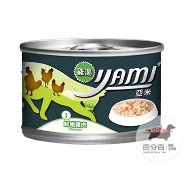 亞米鮮鮪大白金主食餐(雞肉)170g