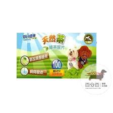 每日健康天然綠茶尿片S(33x45cm)100入(4包/箱)
