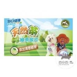 每日健康天然綠茶尿片M(45x60cm)50入(4包/箱)
