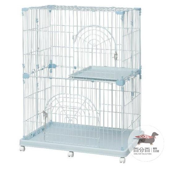 *PEC902貓籠-青色