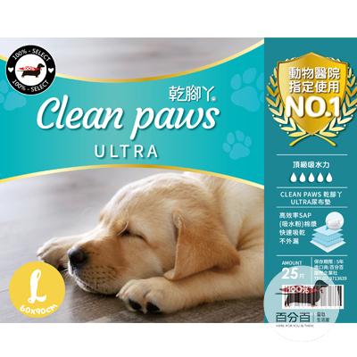 乾腳ㄚ寵物尿布墊頂級吸水-L*
