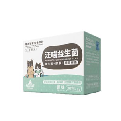 汪喵 腸胃益生菌-原味(2g*30包/盒)