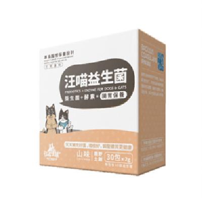 汪喵 腸胃益生菌-鹿野土雞(2g*30包/盒)