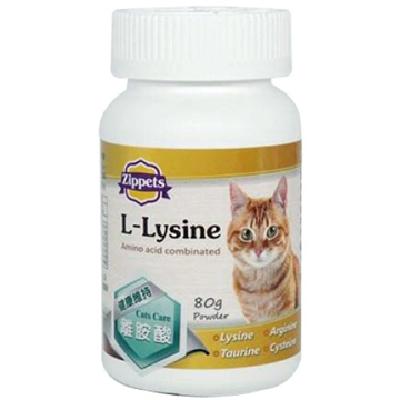吉沛思貓用離胺酸暨複合胺基 酸80g