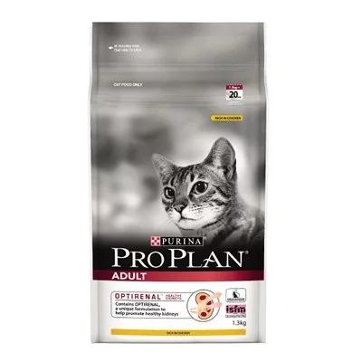 冠能成貓雞肉活力提升配方1.3kg