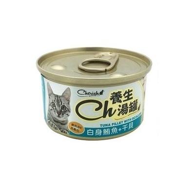 CH養生湯罐80g白身鮪魚+干貝