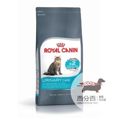 ^FCN皇家UC33泌尿道保健成貓2kg