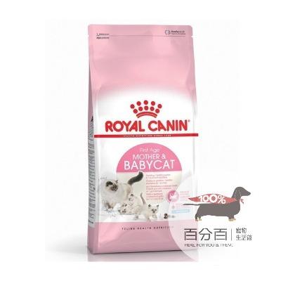 ^FHN皇家BC34離乳貓4kg