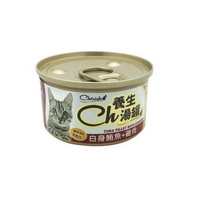 CH養生湯罐80g白身鮪魚+雞肉