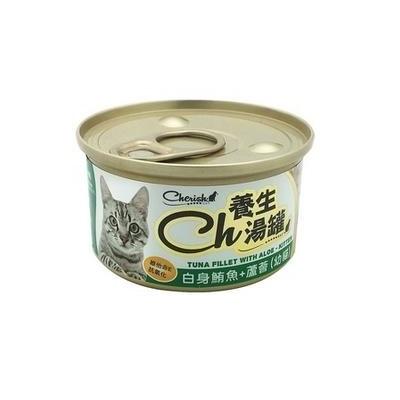CH養生湯罐80g白身鮪魚+蘆薈(幼貓)