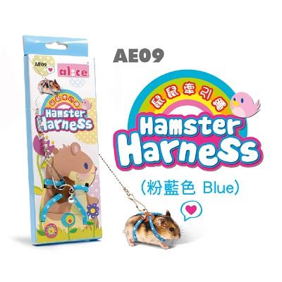alice鼠鼠牽引繩-藍