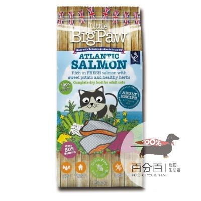 英皇饗宴全齡貓無穀糧1.5KG-大西洋鮭魚
