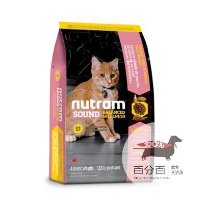 紐頓S1幼貓-雞肉鮭魚1.8kg