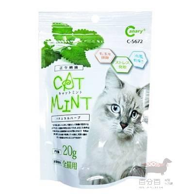 Canary  豐盃自然農法貓薄荷 20g