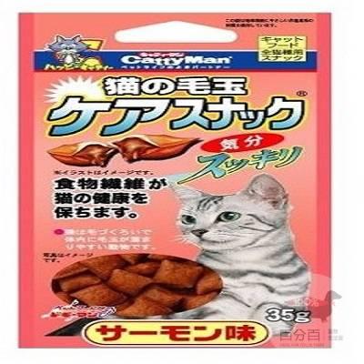 Cattyman貓用潔牙化毛餅乾(鮭魚)35g