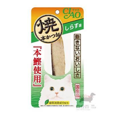CIAO本鰹燒魚柳條(吻仔魚味)30g