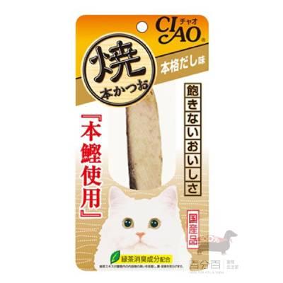 CIAO本鰹燒魚柳條(昆布高湯味)30g