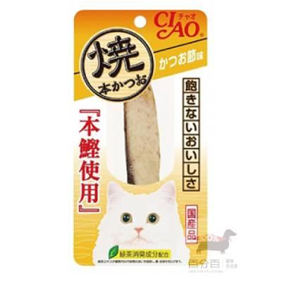CIAO本鰹燒魚柳條(柴魚片味)30g