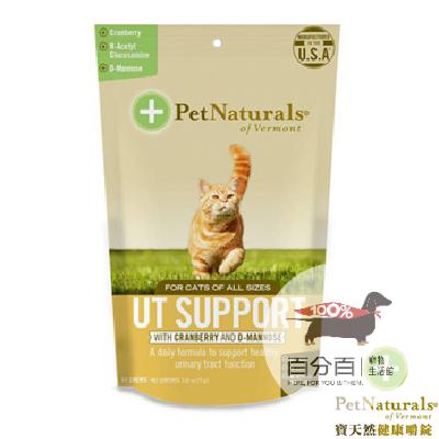 PetNaturals寶天然-排尿好好 貓嚼錠60粒