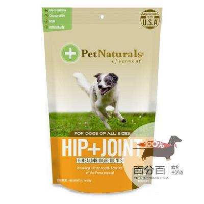 PetNaturals寶天然-關節好好 犬嚼錠60粒