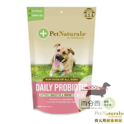 PetNaturals寶天然-腸胃好好 犬嚼錠60粒