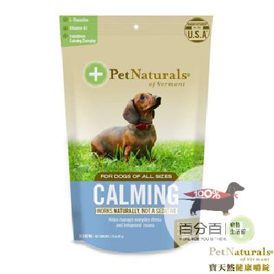 PetNaturals寶天然-心情好好 犬嚼錠30粒