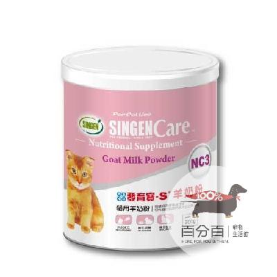 發育寶-S貓用羊奶粉200g