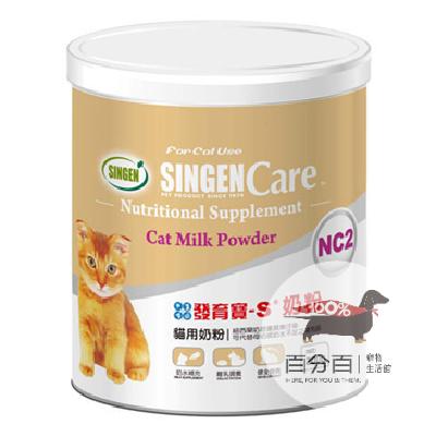 new發育寶-S貓用奶粉200g
