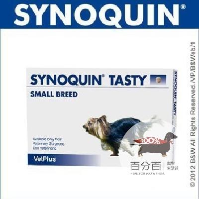 VetPlus-舒骼健EFA小型犬錠劑(30錠/盒)