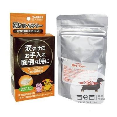 TAURUS金牛座-淚痕吃光光口服美容粉25g