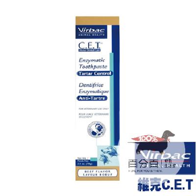 維克C.E.T酵素免洗牙膏強效型70g-牛肉口味