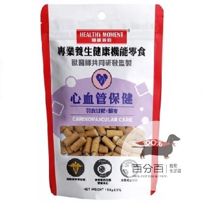 關健時刻-營養夾心雞肉條-心血管保健配方150g