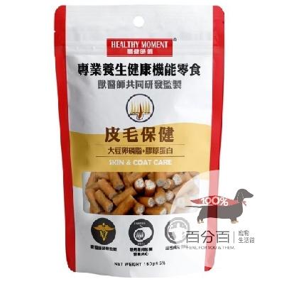 關健時刻-營養夾心雞肉條-皮毛保健配方150g