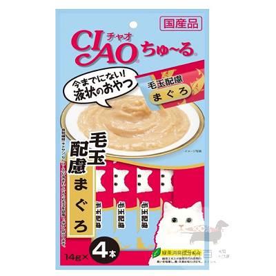 CIAO啾嚕化毛配方肉泥-鮪魚14gx4入