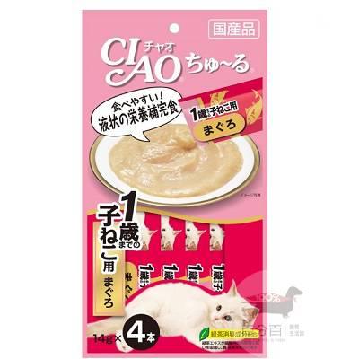CIAO啾嚕幼貓肉泥-鮪魚14g*4入