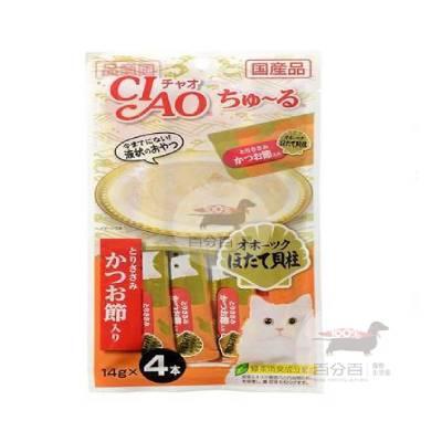 CIAO啾嚕肉泥-鄂霍次克海干貝+雞肉+柴魚片14g*4入