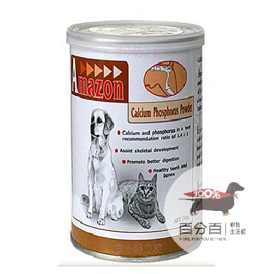 愛美康鈣磷粉500g