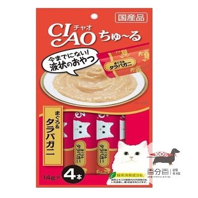 CIAO啾嚕肉泥-鮪魚+鱈場蟹14gx4入