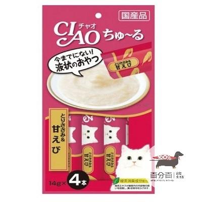 CIAO啾嚕肉泥-雞肉+甜蝦14g*4入