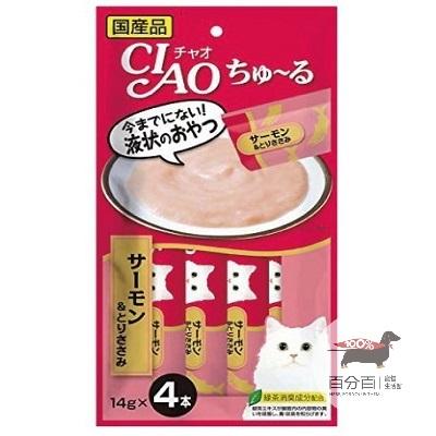 CIAO啾嚕肉泥-雞肉+鮭魚14g*4入