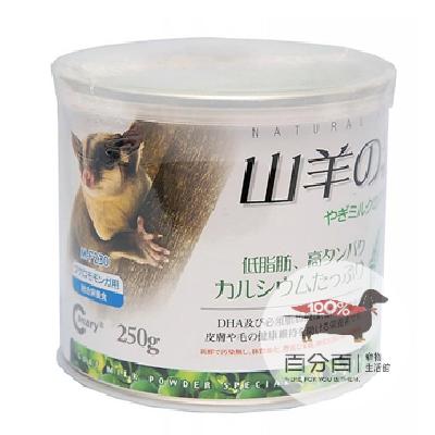 Canary蜜袋鼯專用羊奶粉250g