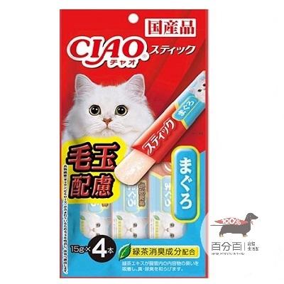 CIAO寒天肉泥化毛配方-(鮪魚) 15g*4入