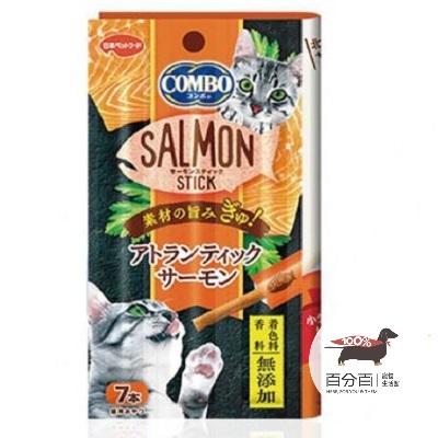 Combo北大西洋鮭魚點心棒-原味7條/包