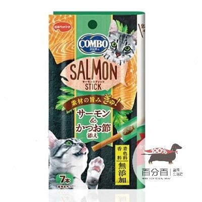 Combo北大西洋鮭魚點心棒-海鮮總匯7條/包