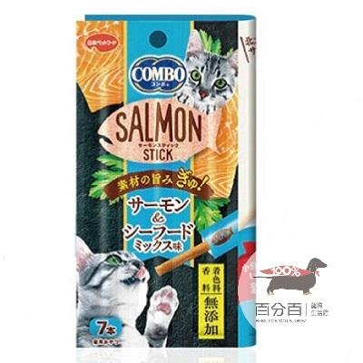 Combo北大西洋鮭魚點心棒-柴魚片7條/包