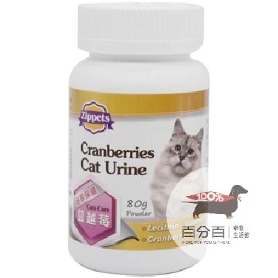 蔓越莓貓用泌尿保健顆粒80g